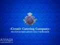 Creativ Catering Company
