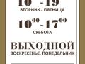 Гризант