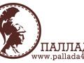 Паллада