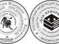 Графический рисунк или логотип