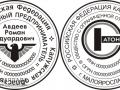 Полутоновой рисунк или логотип