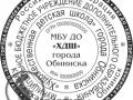 МБУ ДО
