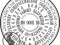 Местное отделение общероссийской общественной организации