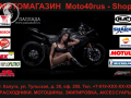 Moto40rus - Shop