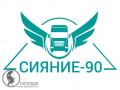 Сияние-90