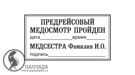 zhena-i-dlinniy-chlen