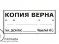 Копия