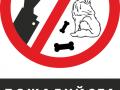 Не кормите