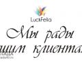 LuckFelia