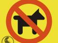 Вход запрещён