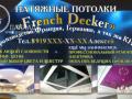 French Decker