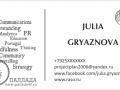 Gryaznova