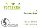 Psyterra
