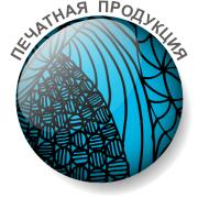 pechatnaya